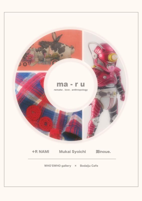 ma-runew
