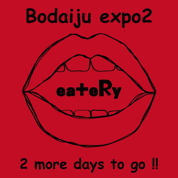 eatery3
